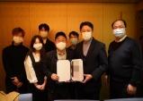 경기도한의사회, 크리시아미디어 소속 방송인 이홍렬과 업무 협약 체결