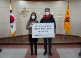경기도한의사회, 2021~2023년 경기도 난임부부 한의약 지원사업 위·수탁 계약