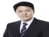 2021 경기도한의사회장 신년사