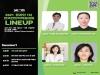 2021 전국한의학학술대회 강연 Preview 8탄 - 한방비만학회