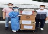 화성시한의사회, 코로나 임시선별진료소 재차 방문하여 격려와 지원