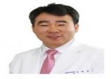 강형원 원광한의대 교수, 한의약혁신기술개발사업 선정