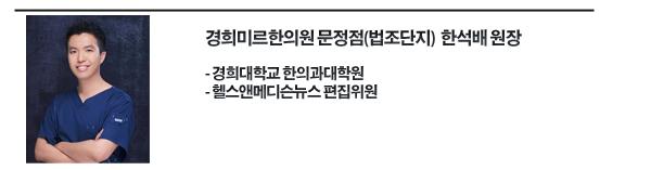 한석배 원장_P copy.png