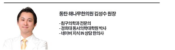김성수 원장_F copy.png