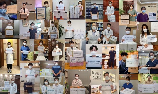 참여기관 전체 사진.jpg
